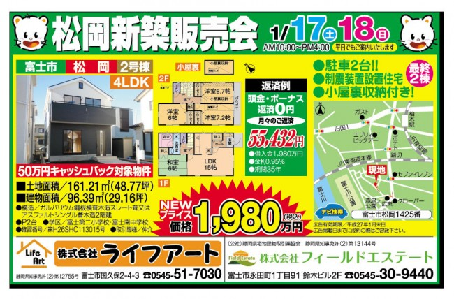 life&field0117matsuoka